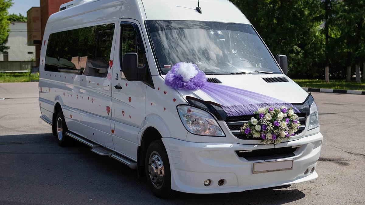 Мікроавтобус на весілля